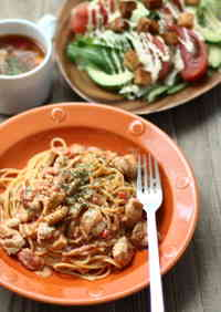 Chicken Tomato Cream Pasta