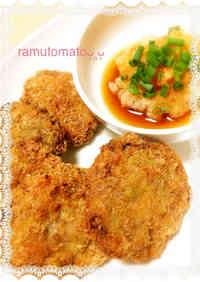 Refreshing Yuzu Breaded Minced Cutlets