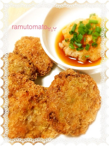 Refreshing Yuzu Breaded Minced Cutlets