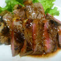Fukushima Beef Steak