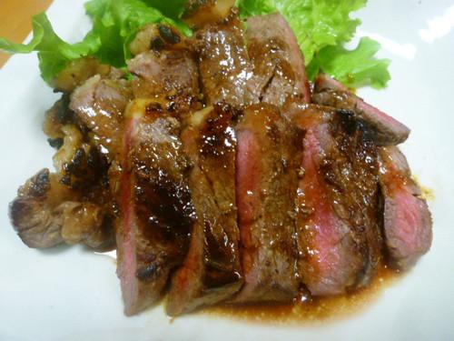 Fukushima Beef Steak