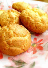 15-Minute Melon Bread-Style Scones