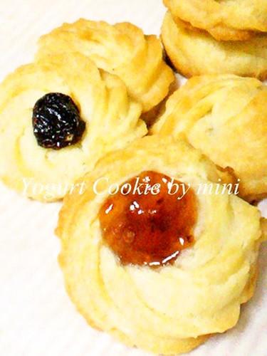 Easy Cookies With Yogurt & Olive Oil