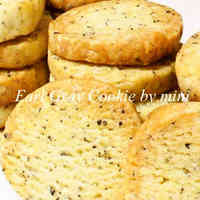 Easy Earl Grey Cookies