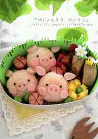 Easy & Cute! Charaben Piggy Bento