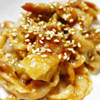 Freezable Marinated Pork Yaki-Niku