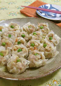 Bamboo Shoots and Plump Shrimp Shumai