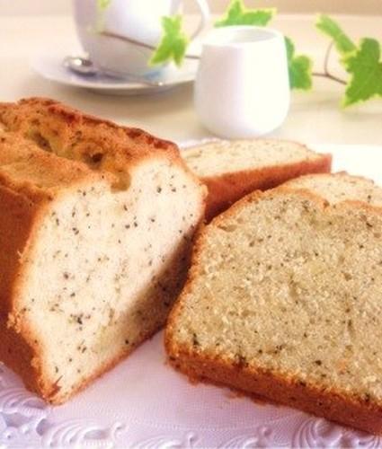 Herbal Tea Pound Cake