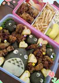 Totoro & Soot Sprites Bento For Sports Festivals