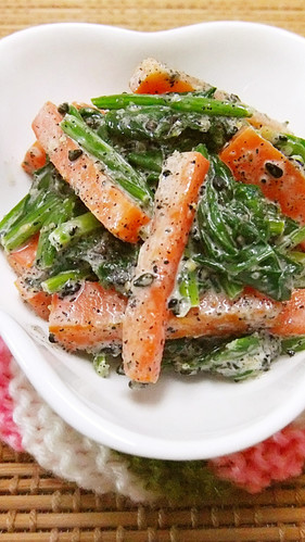 Microwaved Carrot and Spinach with Sesame Mayonnaise
