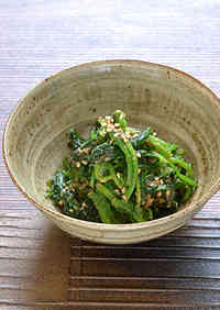 Spinach with Sesame Seed Side Dish