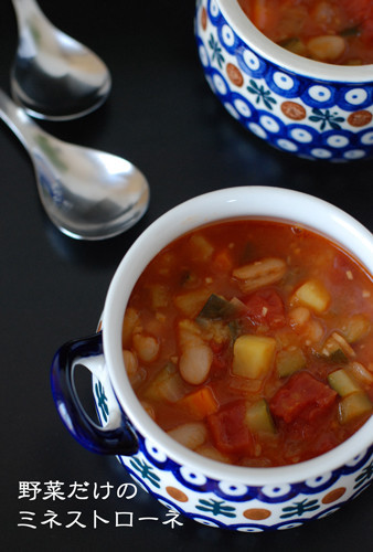 Vegetable-only Minestrone