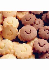 Simple Moist Cookies