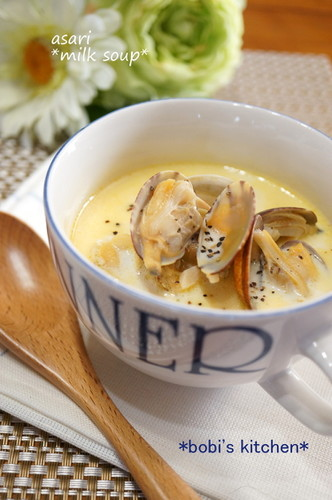Manila Clam Milk Soup