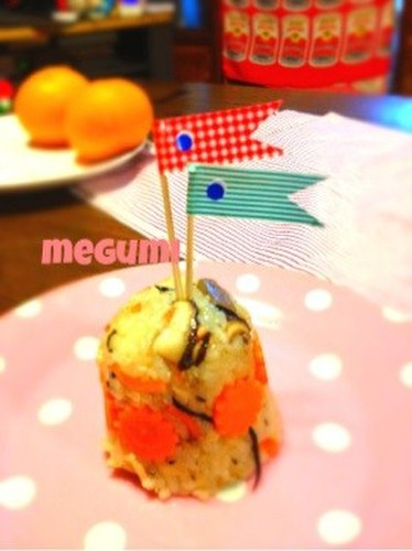 Children's Day Rice with Carp Streamer Pick Decorations