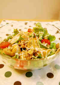 Vegetarian Bread Salad Bowl