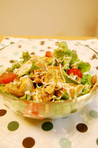 Vegetarian Bread Salad Bowl