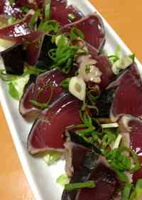Seared Skipjack Tuna Wasabi and Ponzu