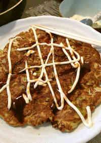 Okonomiyaki with Okara Powder