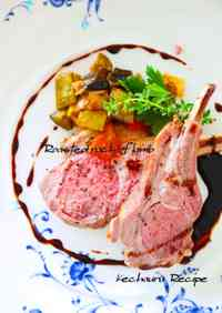 Roasted Rack of Lamb with Balsamic Sauce