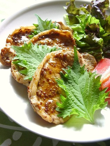 Pan-Fried Pork Loin with Mustard and Shiso