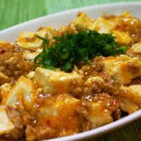 Delicious Mapo Tofu
