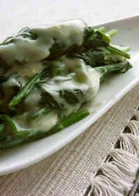 Easy Cheesy Spinach Sauté - Good for Bento