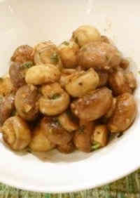 5-Minute Garlic Mushrooms