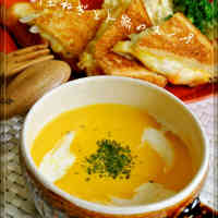 Carrot Cream Soup with Sweet New Harvest Onions