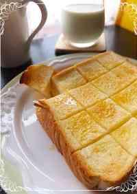 Tea Room-style Buttered Honey Toast