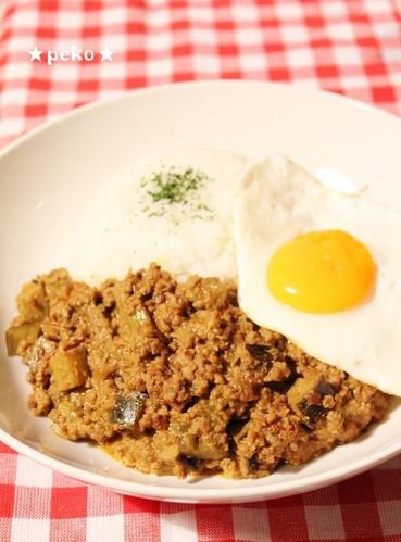 Easy Yogurt Keema Curry