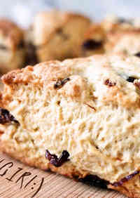 Scones Made in a Toaster