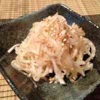 Extremely Easy and Quick - Namul Daikon Salad