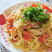 Delicious Cold Pasta with Tomato and Tuna