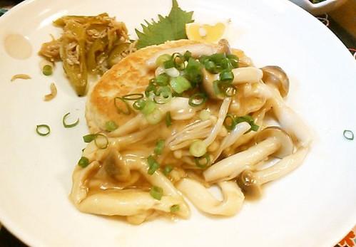 Tofu and Chicken Burger Japanese-style Mushroom Ankake
