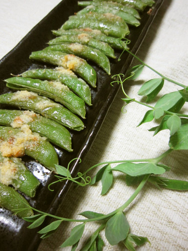 Easy Sugar Snap Peas Baked in the Toaster Oven