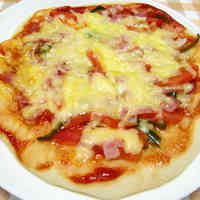 Homemade Pizza Made With Easy Pizza Crust~