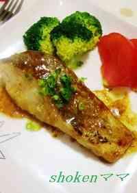 Cod Meunière with Butter Ponzu Sauce
