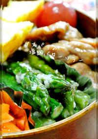 Asparagus Shio-koji Sautéed in Butter for Bentos