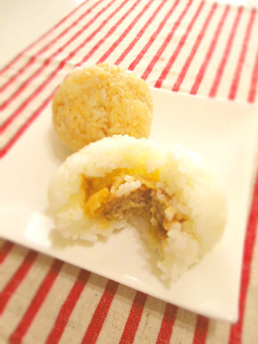 Wham! Onigiri Stuffed with Yakiniku-Style Shaomai