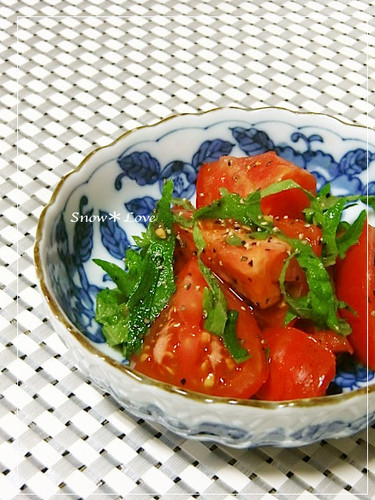 Tomato and Shiso Salad Dressed with Ponzu