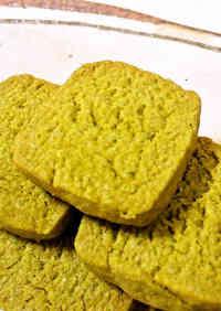 Egg-Free Matcha Cookies