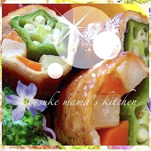Pork and Okra Rolls with Potatoes - For Bentos