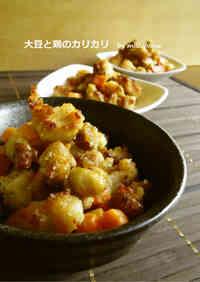 Crispy Soybeans & Chicken