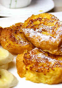 Easy French Toast with Baguettes