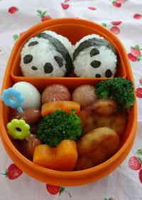 Wee Panda Onigiri Charaben