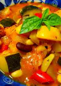 Simple & Elegant Summer Vegetable Ratatouille