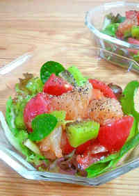 Grapefruit Salad With Balsamic Vinegar
