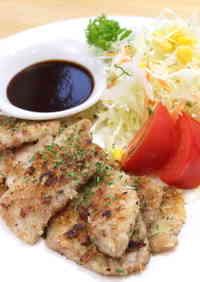Sashimi Transformed! Easy Non-fried Tuna Fries
