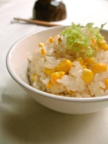 Rice Cooked with Corn